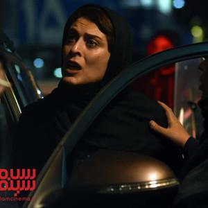 بهناز جعفری در فیلم «یلدا»