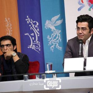 مهدی شامحمدی و فرزاد حسنی در اکران مستند «خانه ای برای تو» در جشنواره فجر37