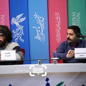 محمدحسین ابراهیمی و عطا مهراد در اکران مستند «خانه ای برای تو» در جشنواره فجر 37