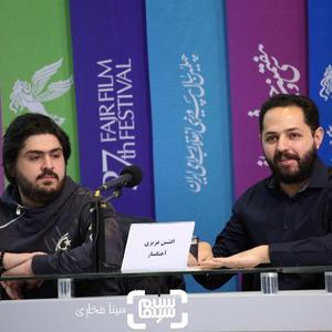 افشین عزیزی در اکران مستند «خانه ای برای تو» در جشنواره فجر 37
