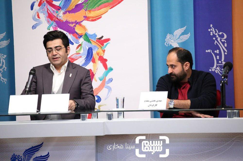 مهدی بخشی مقدم و فرزاد حسنی در اکران مستند «خانه ای برای تو» در جشنواره فجر 37