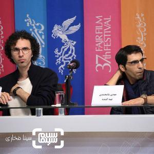 مهدی شامحمدی و محمد حدادی در اکران مستند «خانه ای برای تو» در جشنواره فجر 37