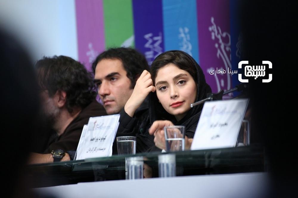 دیبا زاهدی در نشست خبری فیلم «تیغ و ترمه» در جشنواره فیلم فجر 37