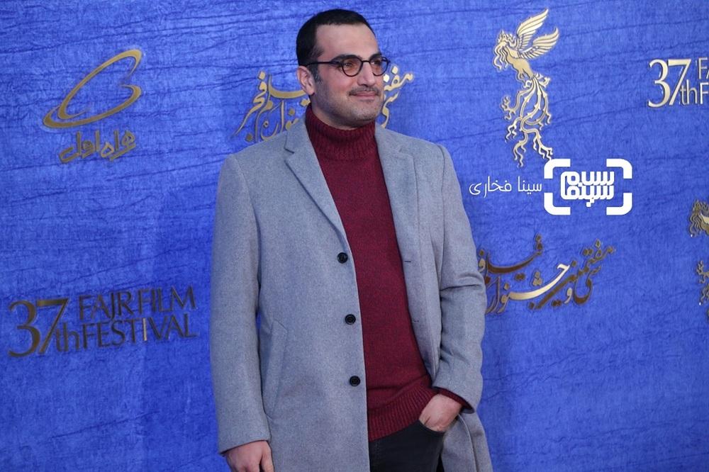 کوروش سلیمانی در اکران فیلم «تیغ و ترمه» در جشنواره فجر 37