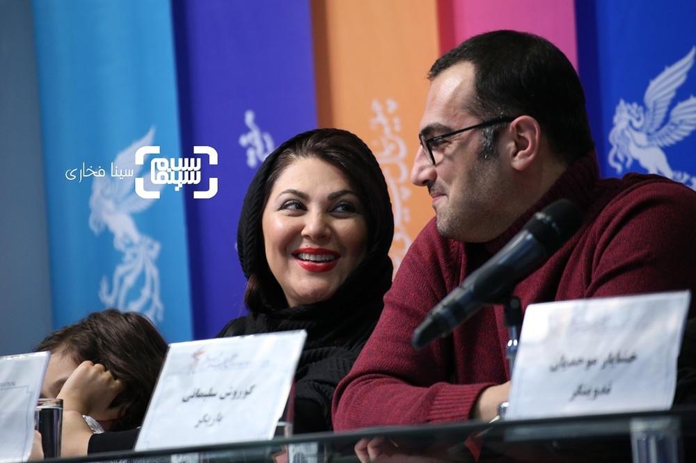 لاله اسکندری و کوروش سلیمانی در نشست خبری فیلم «تیغ و ترمه» در جشنواره فیلم فجر 37