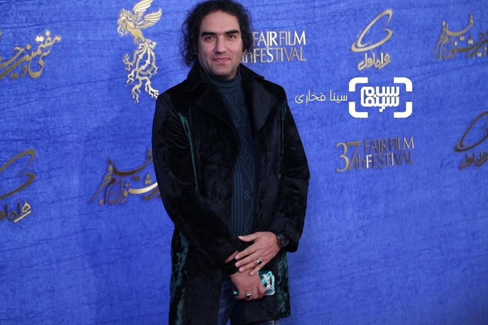 رضا یزدانی در اکران فیلم «تیغ و ترمه» در جشنواره فیلم فجر 37
