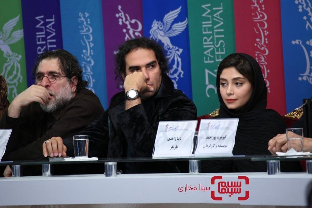 نشست خبری فیلم «تیغ و ترمه» در جشنواره فیلم فجر 37