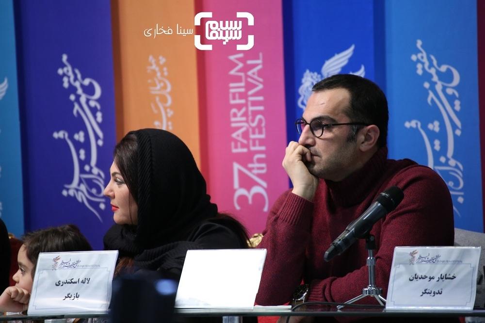 لاله اسکندری و کوروش سلیمانی در نشست خبری فیلم «تیغ و ترمه» در جشنواره فجر 37