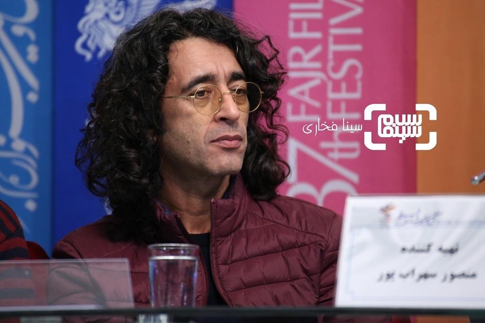 تورج اصلانی در نشست خبری فیلم «درخونگاه» در جشنواره فیلم فجر 37