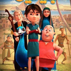 پوستر انیمینشن «بنیامین»
