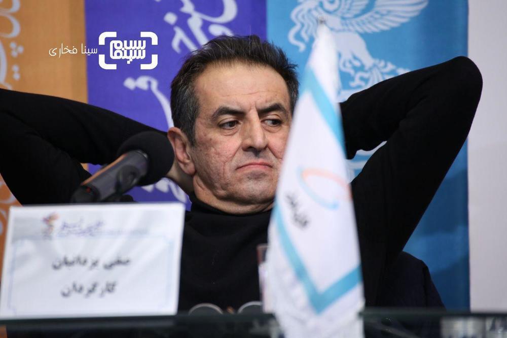 صفی یزدانیان در نشست خبری فیلم «ناگهان درخت» در جشنواره فجر 37