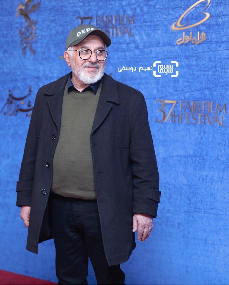فرید سجادی حسینی در اکران فیلم «شبی که ماه کامل شد» در جشنواره فیلم فجر 37