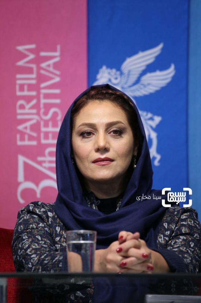 شبنم مقدمی در نشست خبری فیلم «شبی که ماه کامل شد» در جشنواره فیلم فجر 37