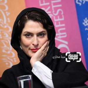 بهناز جعفری در نشست خبری فیلم «یلدا» در جشنواره فجر 37
