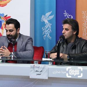 اکبر رستگار و یاسر طالبی در نشست مستند «دلبند» در جشنواره فجر 37