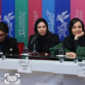 اکبر رستگار، یاسر طالبی، الهه نوبخت و فرزانه فتحی در نشست مستند «دلبند» در جشنواره فجر 37