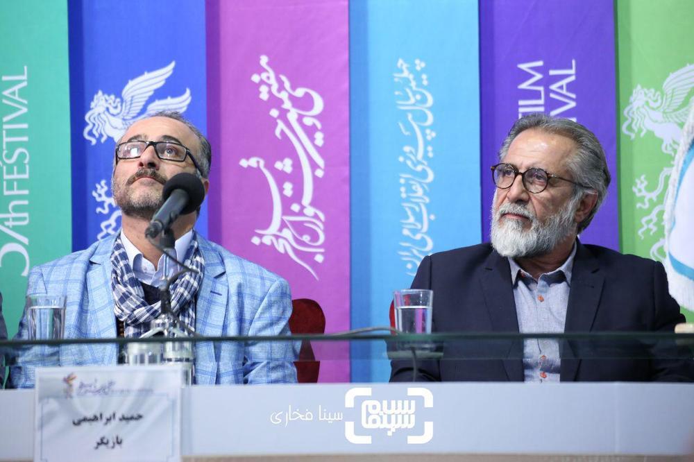 حسن زارعی و حمید ابراهیمی در اکران فیلم «دیدن این فیلم جرم است!» در جشنواره فیلم فجر 37