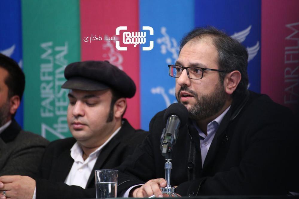 محمدرضا شفاه در نشست خبری «دیدن این فیلم جرم است!» در جشنواره فجر 37