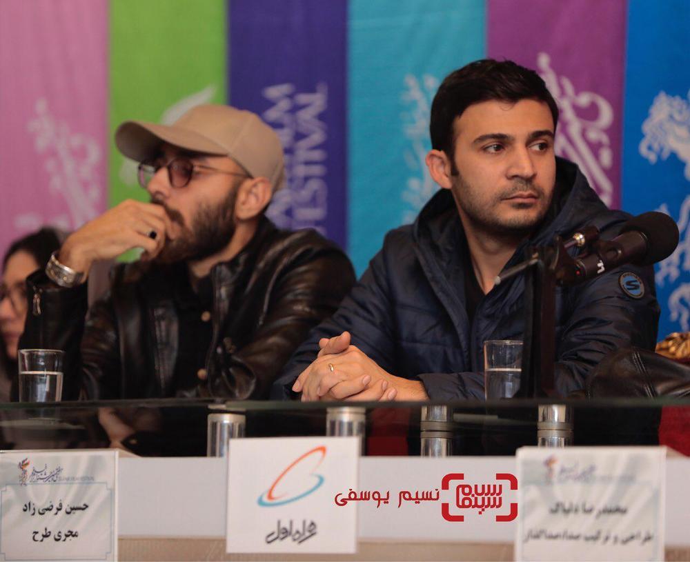 حسین فرضی زاده در نشست خبری فیلم «جان دار» در جشنواره فجر 37