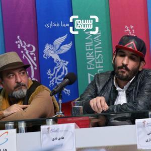 هادی نادری و مجید علی اسلام در اکران فیلم «حمال طلا» در جشنواره فیلم فجر 37