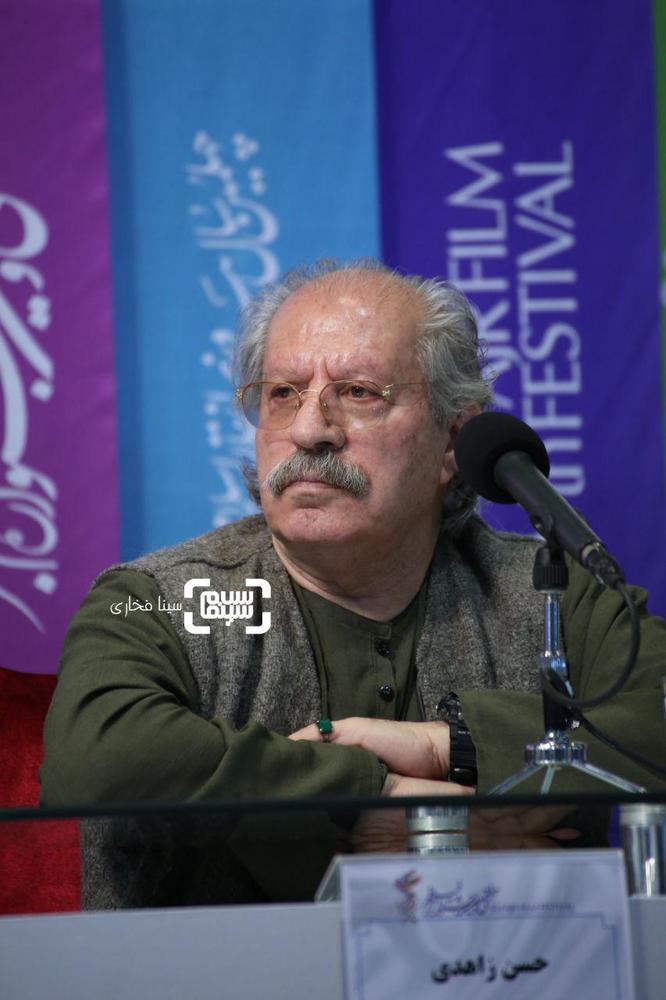 حسن زاهدی در اکران فیلم «حمال طلا» در جشنواره فیلم فجر 37