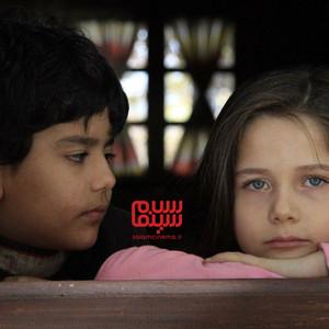 فیلم سینمایی «بهشت گمشده»