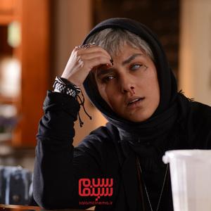 هدی زین العابدین در قسمت سوم سریال «رقص روی شیشه»