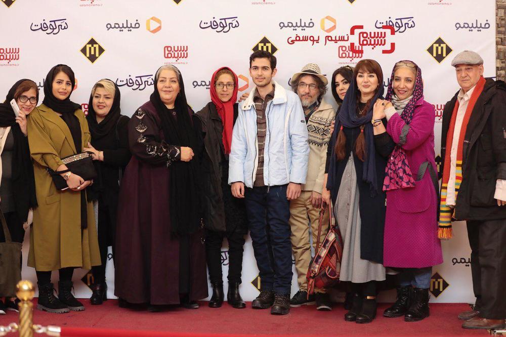 اکران خصوصی فیلم «سرکوفت» به کارگردانی کریم رجبی در سینما مگامال