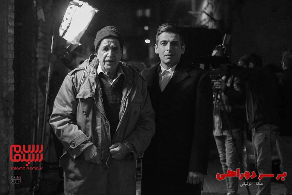 حمید گودرزی و اکبر رحمتی در سریال «بر سر دوراهی»
