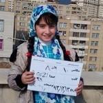 روژان تقی زاده